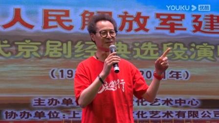 李军【我们是工农子弟兵+叹杨家】2021.07.28