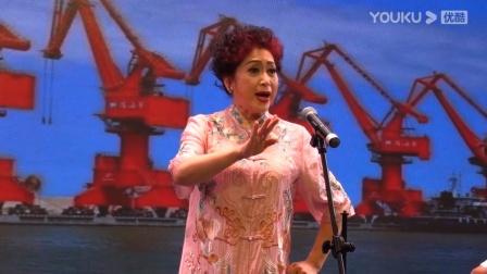 周燕萍【海港~忠于人民忠于党】2021.07.28