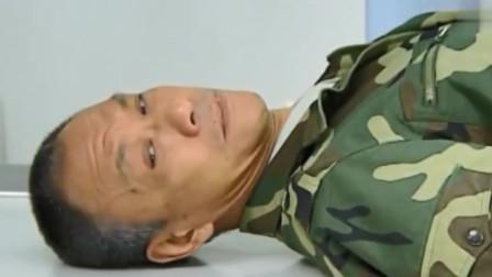 老军长去体检,医生竟让他滚过来,军长暴怒:你算什么东西。