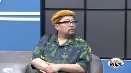 【Hi东京】史航痛斥东京开幕式营销号错用视频炒作