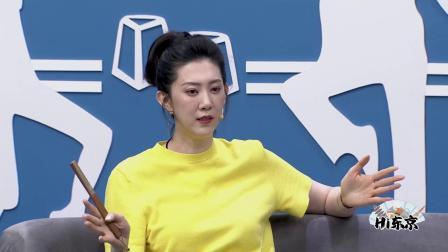 【Hi东京】薛明分享最疯狂粉丝:自己被冒充 引粉丝跟踪