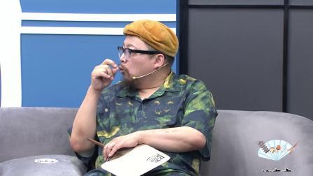 【Hi东京】史航:我家猫尿过梦露签名照 姜文签名书