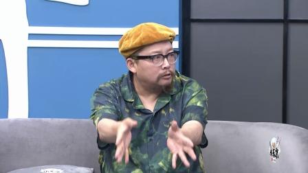 【Hi东京】史航:丑男出门三件宝 零食辣酱充电宝