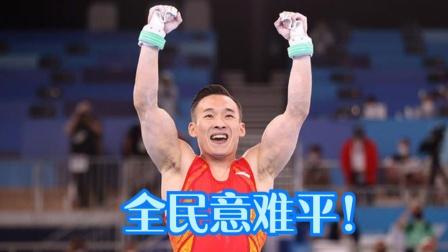 肖若腾零失误摘银,中国体操副领队这样回应