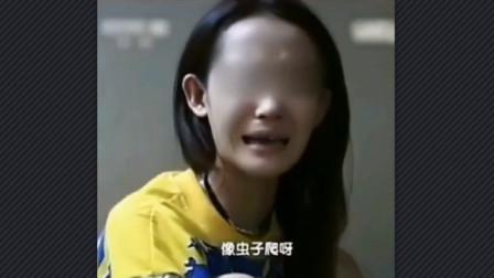 """""""今天抓到一个吸毒者!""""缉毒警察公布一段痛心视频,女孩哭喊着:受不了,像虫子爬呀"""