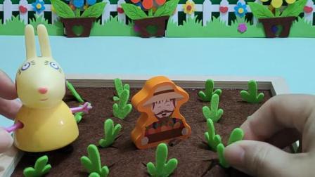趣味童年:兔妈妈的彩色萝卜长的太好了