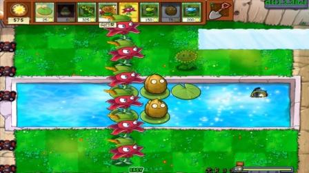 植物大战僵尸GH版:潜水僵尸不会上岸,在水里吃掉植物