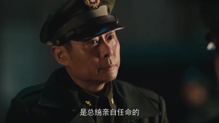 黄百韬还真是蒋匪军里难得的好钢与硬骨头