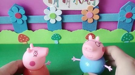 益智玩具:猪妈妈很生气