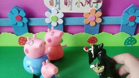 益智玩具:原来乔治是猪爸爸猪妈妈害的