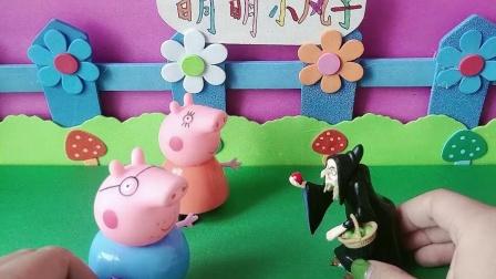 益智玩具:猪妈妈哭的很伤心