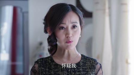 警花:博士要去质问娇娇,娇娇才知道事情真相,没想男子做这些是为了她