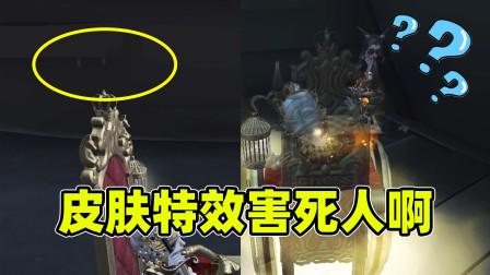 第五人格:导演表演绝活随缘流雕刻家,祭司被皮肤特效害死了!