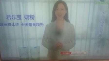 韩雪君乐宝优萃有机奶粉15秒广告2京东超市