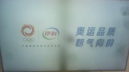 本节目由十七年奥运品质信赖的伊利独家冠名播出