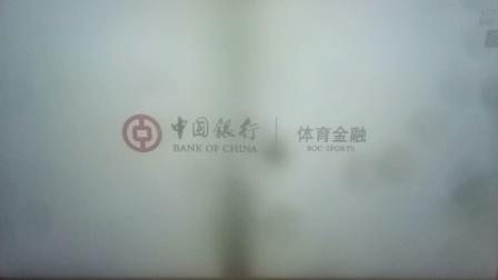 中国银行体育金融15秒广告