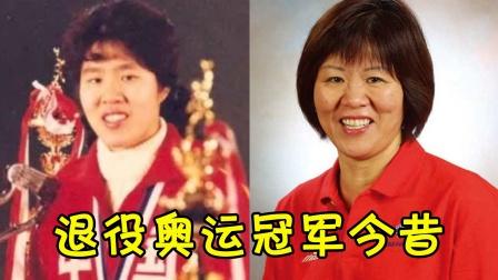 退役奥运冠军今昔,李宁创建品牌身价过亿,而她沦为搓澡工人!
