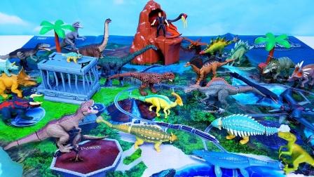 认识侏罗纪世界火山岛上的小恐龙