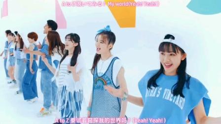 Girls²-《Enjoy》完整版MV+中日双语