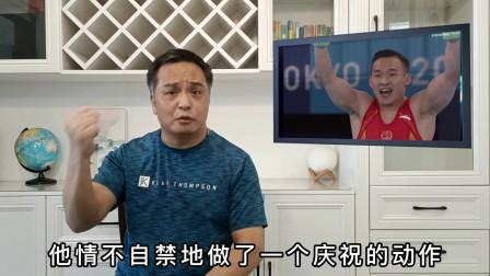 肖若腾: 我只负责比赛,结果留给世人,一个成熟而伟大的运动员。给大家分享另一个向裁判示意得满分的选手