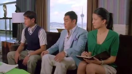 杰少安排了一场扑克比赛,输了就怪刘青云,这锅刘青云表示不背