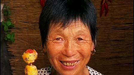 奶奶想吃煎饼,绝对不可能满足她!