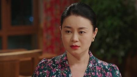 【乡村爱情13】105:苏大强深情表白杨晓燕,王大拿要气炸了