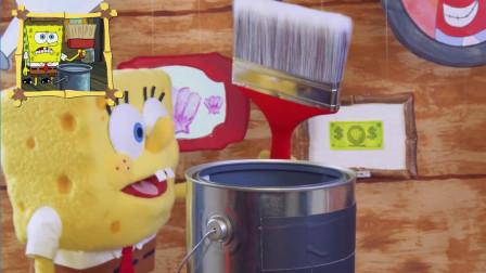 派大星玩具,蟹老板安排了新任务,粉刷匠看起来是一项简单的工作