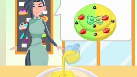 小游戏:做蛋糕给小舞吃咯