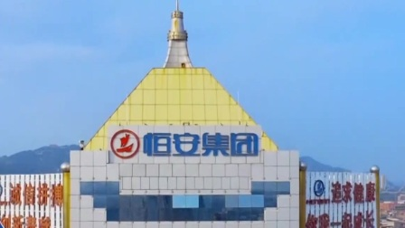 预告片 中国之光 福建智造 20210729 1080