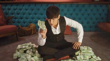 韩国犯罪电影《老千2神之手》