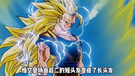 龙珠超:超三悟空打贝吉塔,结果一拳把自己打回了常态