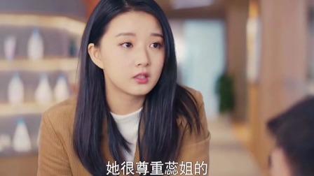 我是真的爱你:我严重怀疑陈总有点玩不起了!