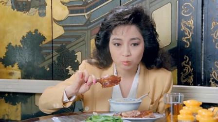 港片吃烧鸭:徐小凤真香吃鸭腿,洪金宝抱着烧鸭大口啃,看饿了!