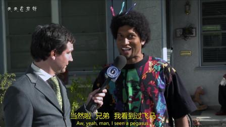 黑人兄弟:看我们如何制造新闻,我只说了一句话,新闻就出来了