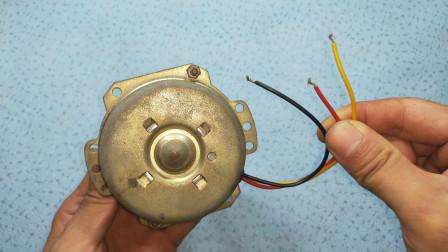 电工知识:才发现,3线电机接法真简单,从电机原理入手,2分钟就能学会