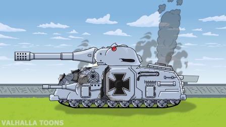坦克世界动画:争夺冠军