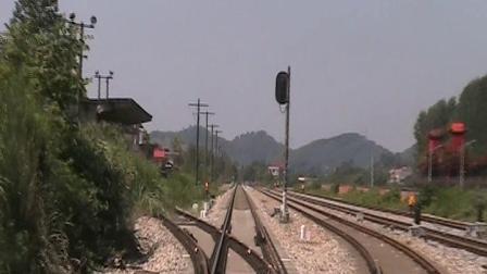老娄邵铁路娄底双峰县三塘铺物流货运火车站,2021,7,12