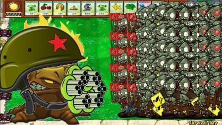 植物大战僵尸2:僵尸王率百名僵尸向我进攻!一株机枪豌豆能行吗