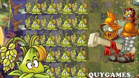 植物大战僵尸2:完蛋了,粘弹糯米被僵尸催眠,失去攻击力!