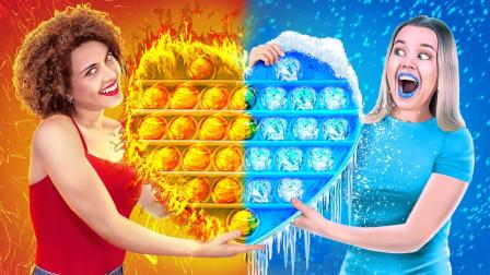 冰火两种魔法哪个更厉害?妹子用来进行美食挑战,过程中笑料不断