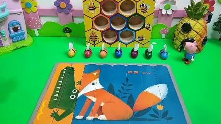 狐狸马上就要变成大鳄鱼了,吓死了小蜜蜂了