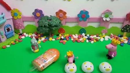 僵尸抢了佩奇的糖果,乔治能要回来吗?