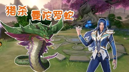 斗罗大陆魂师对决:唐三越级挑战5000年魂兽能否成功?