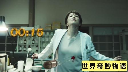 女孩中枪生命只剩15秒,但能随意暂停时间,巧妙反杀凶手!奇幻