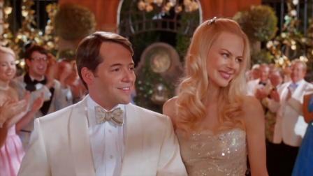 有个邪门的小镇,加入男人俱乐部,就能拥有完美妻子