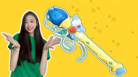 巴啦啦小魔仙:彩虹心石美琪高级魔法棒玩具分享