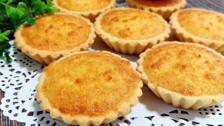厦门最受欢迎的椰子饼,第一次吃就爱上了,学会了再也不用去买了
