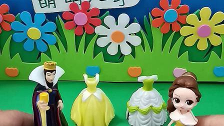 少儿益智:王后给白雪买裙子