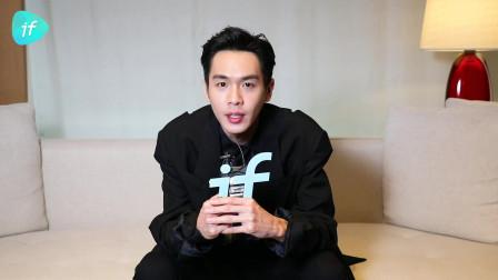 if 在 FENDI 霓虹镜像派对采访了张若昀~他的拿手菜是什么?